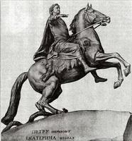 Памятник Петру I в Петербурге (Э.М. Фальконе)