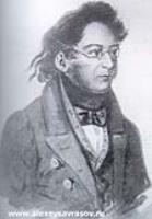Карл Иванович Рабус . 1850-е