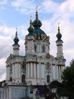 Андреевская церковь, архитектор Растрелли