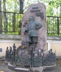 Памятник В.В. Стасову