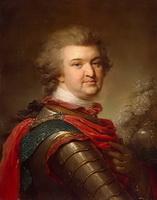 Светлейший князь Григорий Таврический