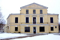 Здание почты в Стрельне