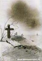 Могила. 1870-е