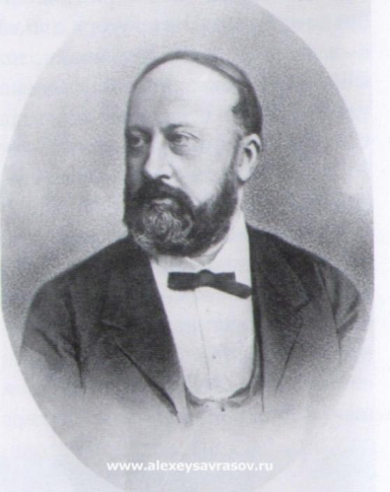 К.К. Герц искусствовед, брат жены А.К. Саврасова Начало 1870-х