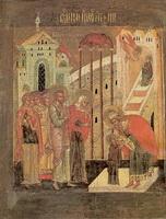 Введение во храм (начало XVII века)