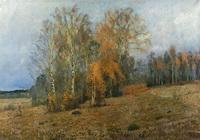Осень. Октябрь. (И. Левитан, 1891 г.)