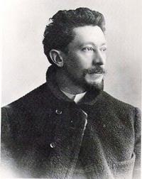 Эмиль Галле