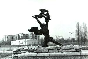 Памятник Прометею (г. Припять)