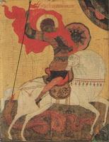 Чудо Георгия о змие (16 век)