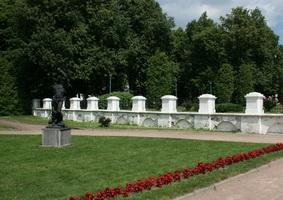 Петровская земледельческая Академия