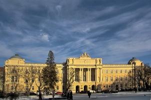 Здание Львовского университета