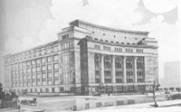 Архитекторы Н. С. Кузьмин, Н.В. Васильев, 1937 г.
