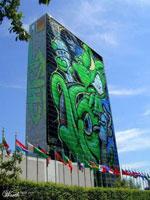 Современные граффити