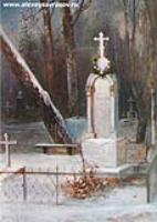 Могила. 1880-е