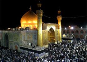 Мечеть Имама Али (Неджеф)