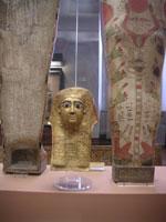 Григорианский Египетский музей