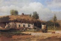Пейзаж с избушкой.1866