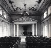 Поливановская гимназия (актовый зал)