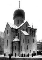 Николо-Александровский храм