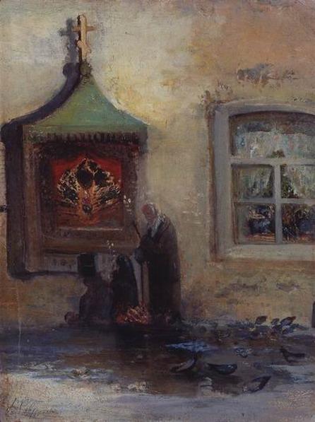 У иконы. Богомольцы. Конец 1870-х - начало 1880-х