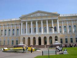 Госуарственный Русский музей