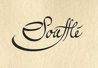 Логотип коллекции посуды Суфле
