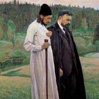 Философы (Михаил Васильевич Нестеров)