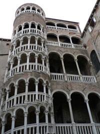 Палаццо Контарини дель Боволо