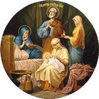 История праздника Рождества Пресвятой Богородицы