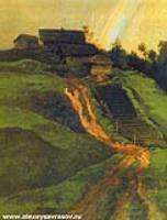 Радуга. 1875