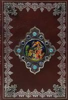 Переплет книги с мстерской миниатюрой